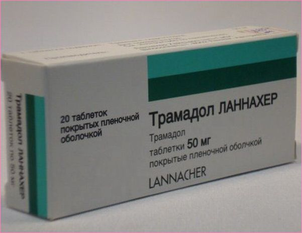 Трамадол - наркотик - Нарко Инфо